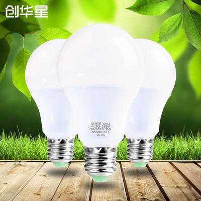 创华星 led灯泡3w节能灯球泡e27e14小螺口螺旋5w明亮单灯光源