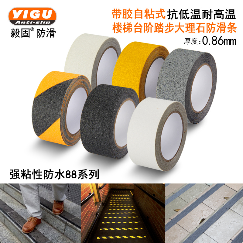 USD Stairs Stairs Stepping Selfadhesive Nonslip Tape Emery - Best outdoor tile adhesive