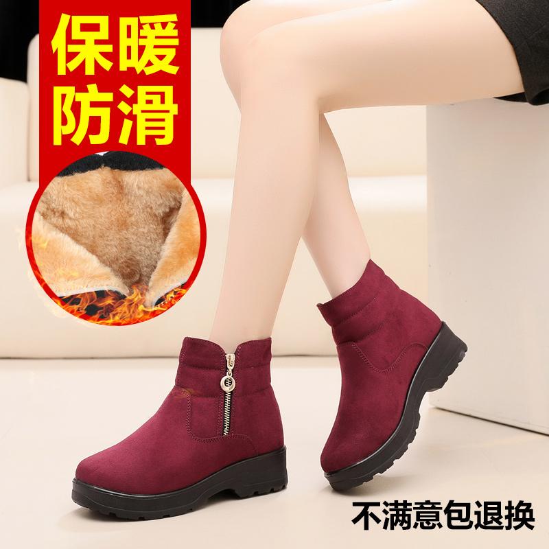 老北京布鞋女棉鞋冬季女士棉靴加绒保暖妈妈鞋平底防滑中老年女鞋