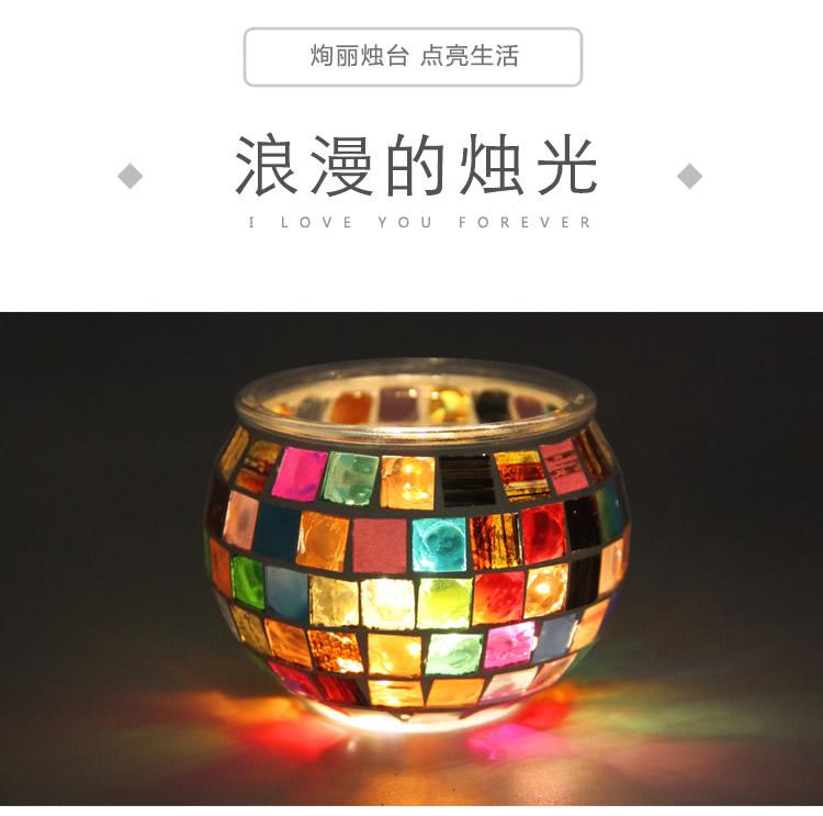熱銷#禮盒2件套手工彩色馬賽克玻璃燭臺浪漫燭光裝飾擺設生日禮物#燭臺#裝飾