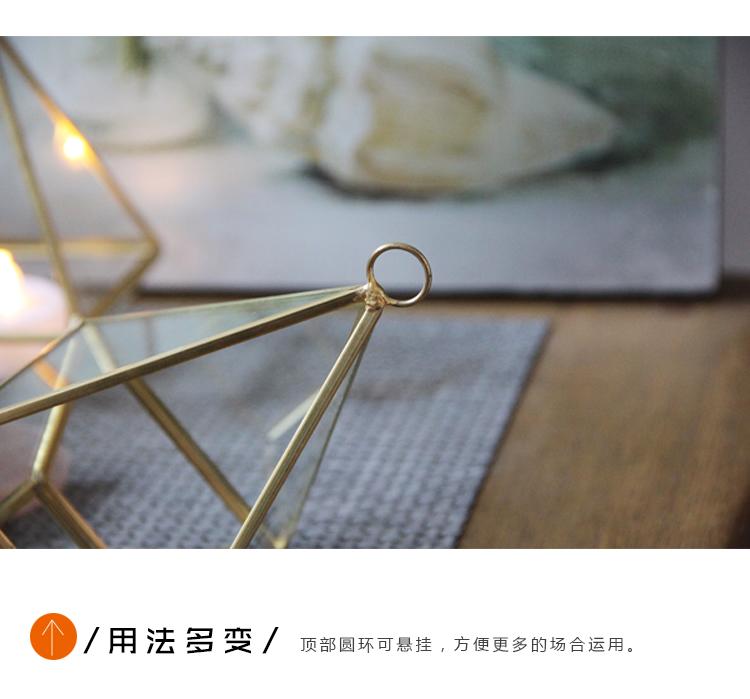 熱銷#北歐鉆石造型鐵藝玻璃燭臺現代家居裝飾擺設浪漫燭光晚餐送電子蠟#燭臺#裝飾