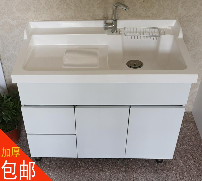Usd 345 71 Stainless Steel Laundry Cabinet Balcony Laundry Pool