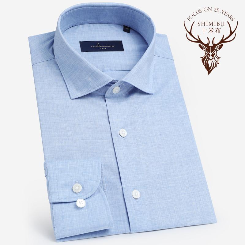 Mười mét vải 2020 áo cotton mới cổ áo sơ mi nam tay dài kinh doanh giản dị áo sơ mi cotton mỏng không sắt - Áo