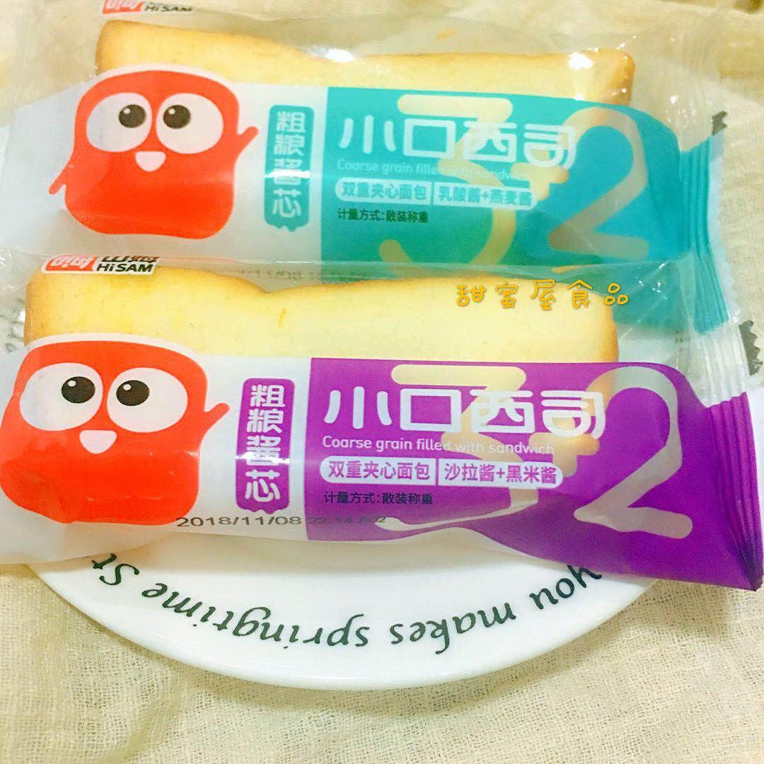 包邮4斤嗨山姆小口西司粗粮酱芯双重夹心面包沙拉酱紫米味燕麦味