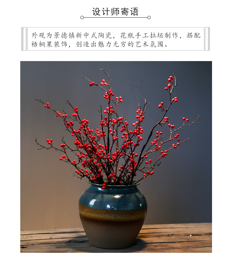 Jingdezhen up with the new Chinese style restoring ancient ways mesa vase sitting room home decoration flower simulation flower decoration ceramics