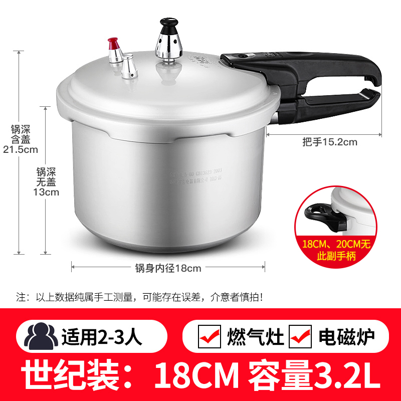 18cm / Open Flame Induction Cooker Universal / 3.2 Liter Capacity For 2-3 People