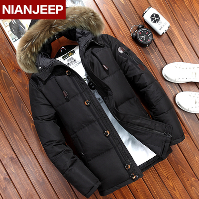 Daily special Jeep shield 2017 new winter men's short down jacket thickening young jacket men's tide