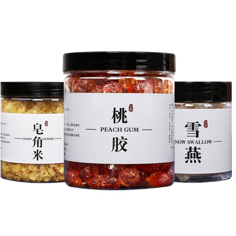 【3大罐】桃胶皂角米雪燕组合500克