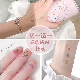 Tattoo stick waterproof female durable INS wind Hyun A design small fresh one time girl heart lovely color cartoon