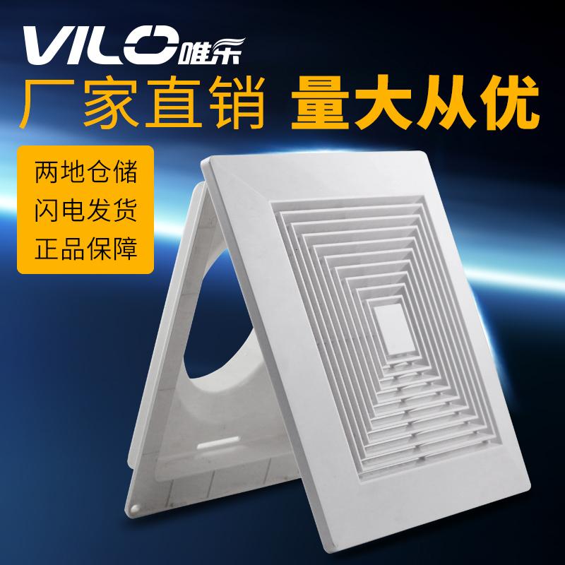 唯乐 abs散流器新风系统出风口方接圆空调风口送风口方形风口