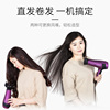 Flying Branch hair dryer home barber shop high-power hot and cold wind negative ion does not hurt students mini portable