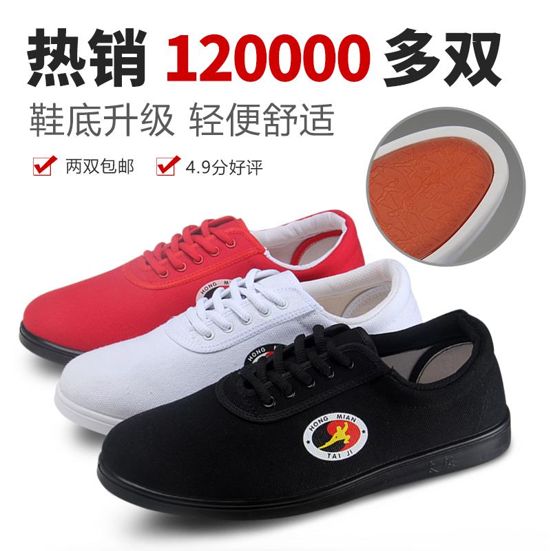 红棉太极鞋牛筋底帆布春夏季男女儿童武术鞋练功鞋太极拳训练鞋