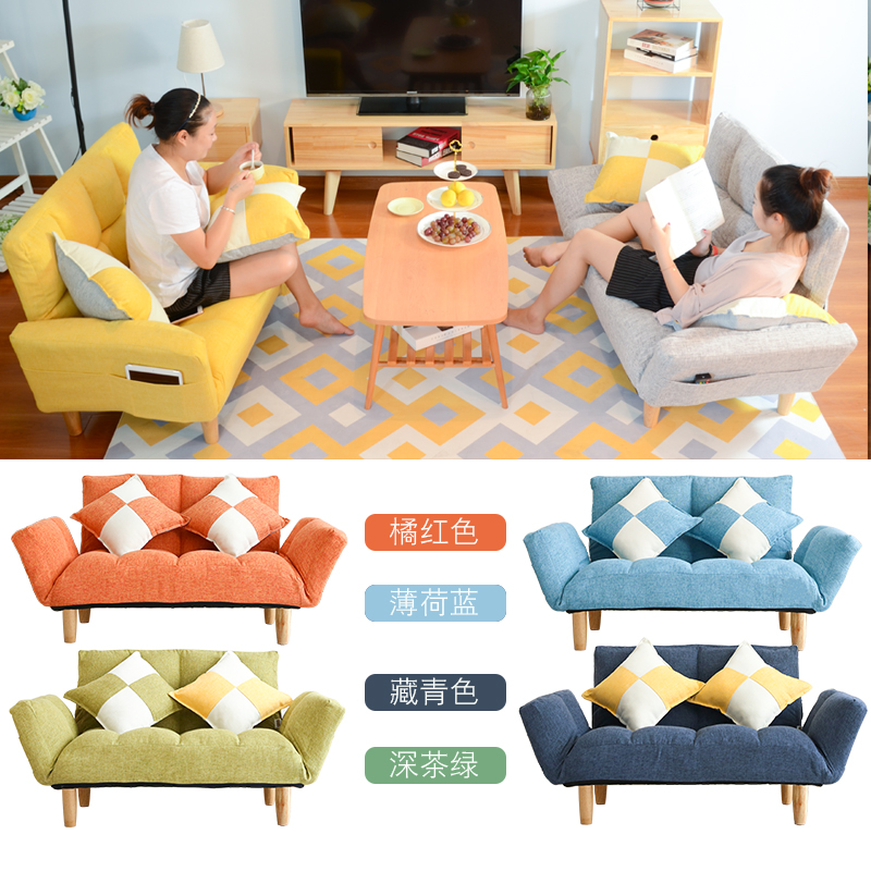Lazy Couch Single Bedroom Folding Simple Cute Girl Modern Minimalist Net Red Tatami Double Chair Customers First Home Furniture