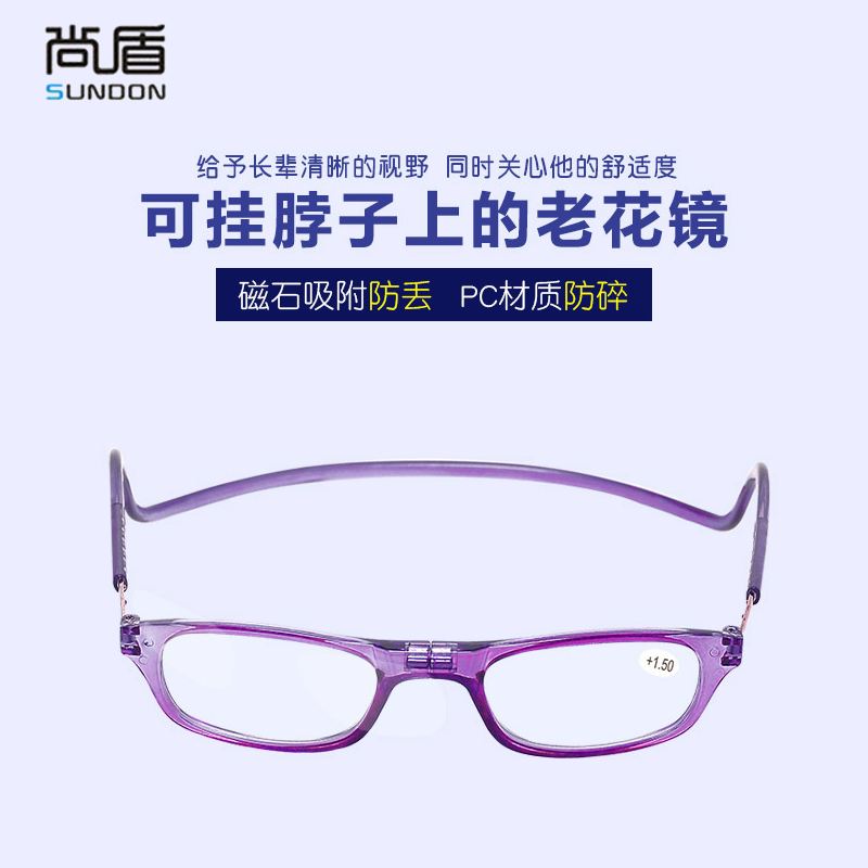 a8b5b096417 Fashion reading glasses hanging neck men and women magnet can be hung  convenient anti-lost reading glasses can be equipped with myopia