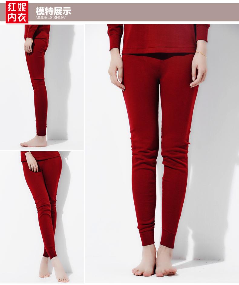 Pantalon collant Moyen-âge H63001 en coton - Ref 750779 Image 11