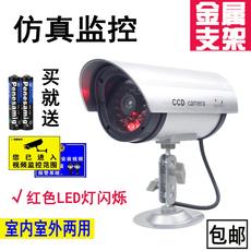 Камера с моделированием процесса слежения Моделирование