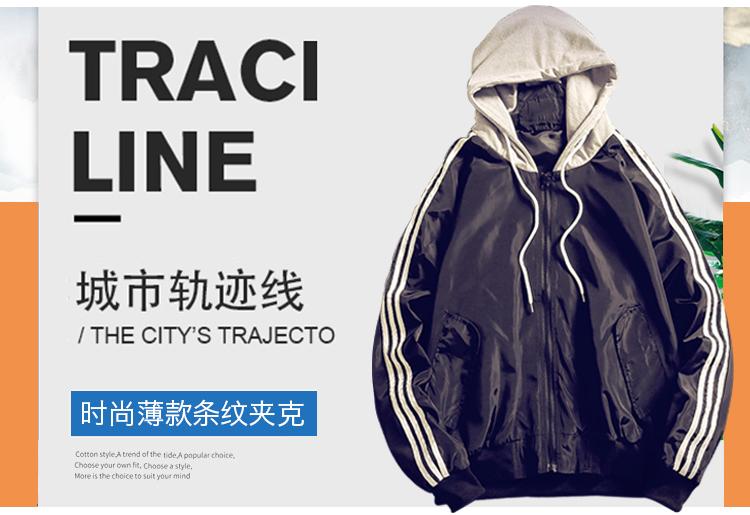 Mùa hè người đàn ông mới của áo khoác giản dị áo khoác áo thể thao thanh niên đồng phục bóng chày Hàn Quốc phiên bản của mùa xuân lỏng lẻo và mùa thu thủy triều