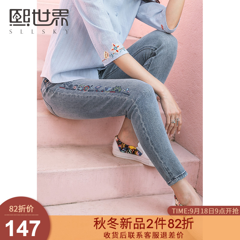 A total of thousands of flowers fragrance Hee world 2019 autumn new jeans female embroidered pencil pants nine points high waist pants