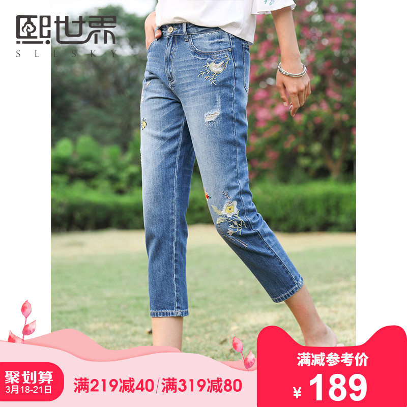 Xi world High waist jeans female seven-point pants 2019 Spring dress new flower and bird embroidery small pants skinny pants children