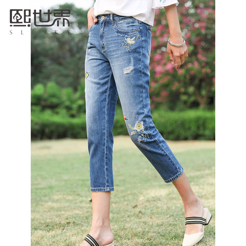 Hee world high waist jeans women's pants 2019 spring new flowers and birds embroidered feet pants was thin pants female