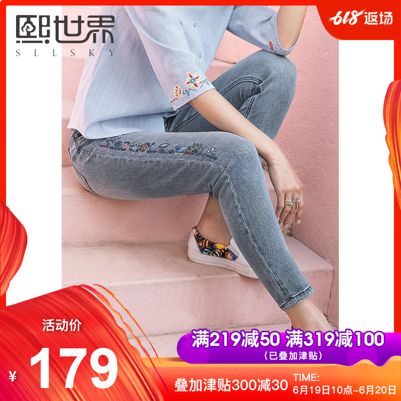 Thousand flowers fragrant Hee World Spring 2019 new jeans female embroidery pencil pants nine points high waist feet pants