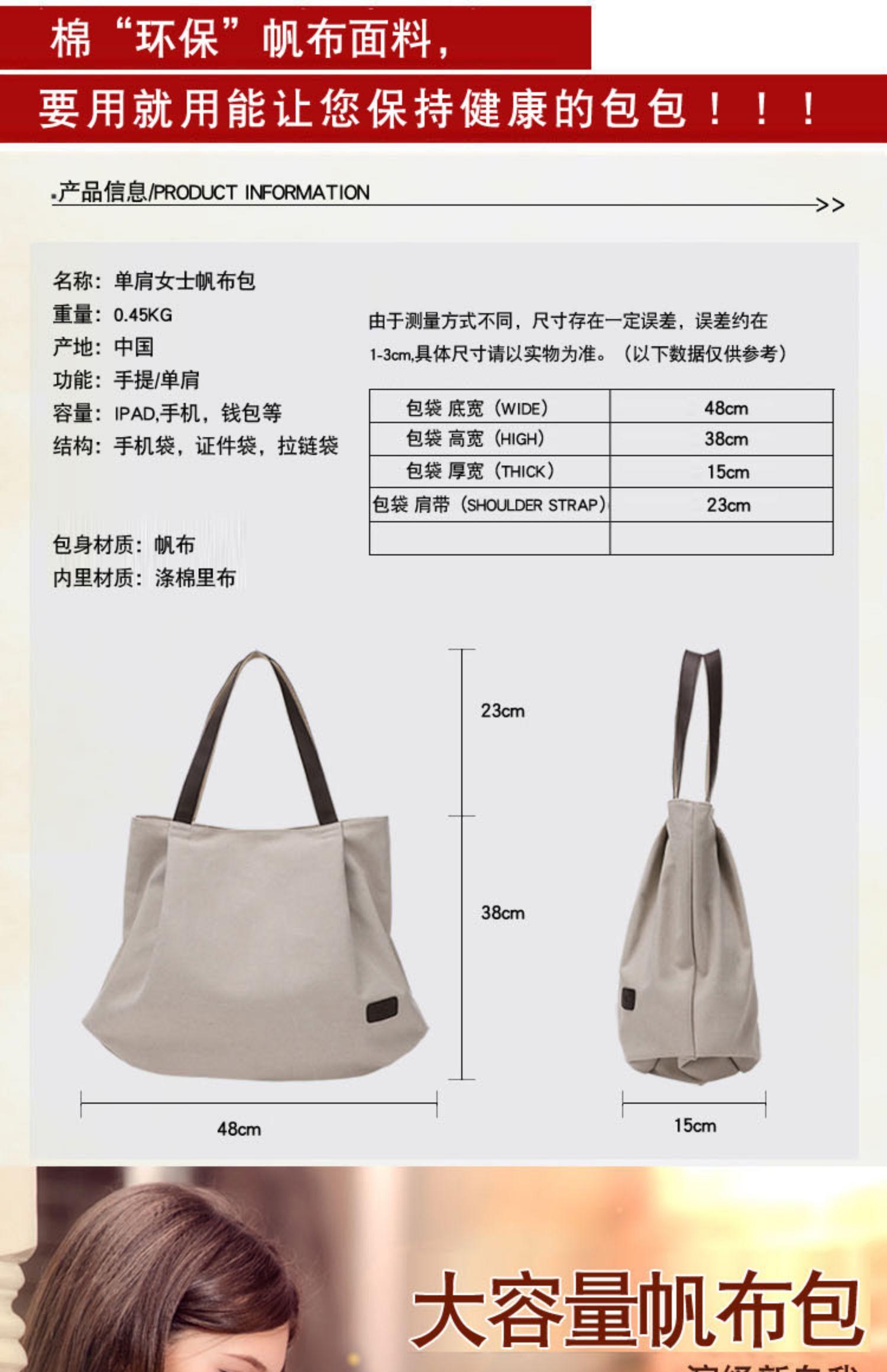 帆布包女包2019新款韩版手提包单肩包休闲包简约百搭女士包大包包商品详情图