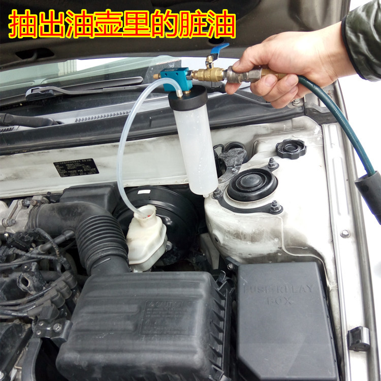 Brake Fluid Oil Change Replace Drained Kit Car Trunk