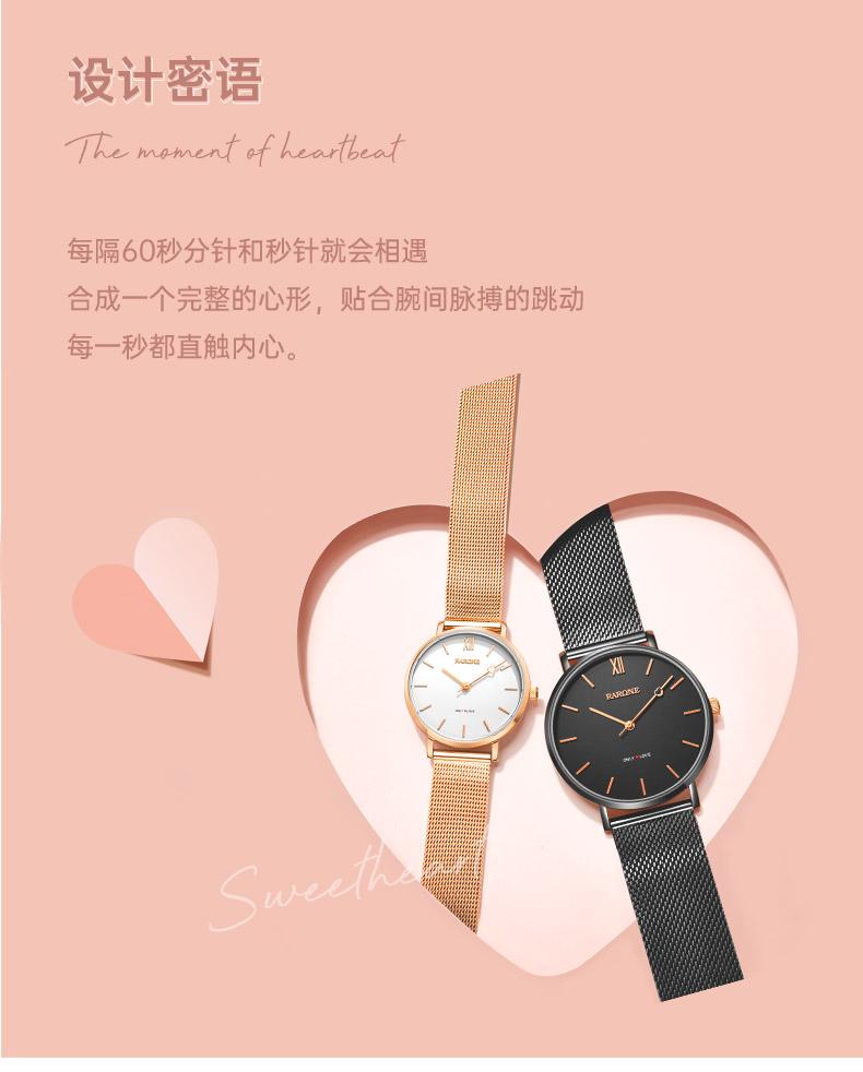 雷诺定制心跳情侣手表,免费刻字送女朋友周年纪念日礼物