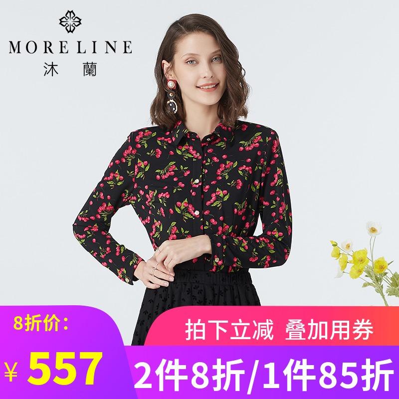 MORELINE Mùa xuân của phụ nữ Mulan là những quý cô mảnh khảnh, áo sơ mi dài tay in hình XL - Áo sơ mi