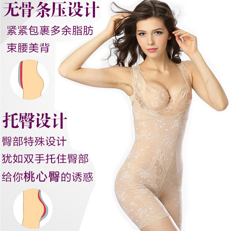 9e66e76fd Thin beauty without traces strengthen fat burning corsets conjoined ...