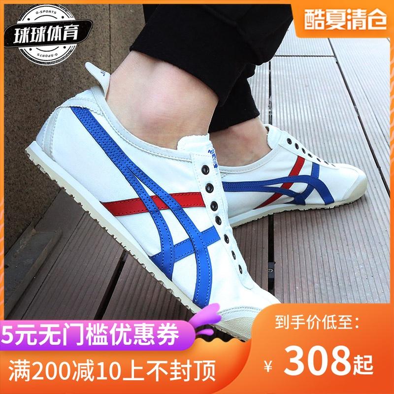 OnitsukaTiger鬼虎脚蹬一男鞋懒人v脚蹬女鞋D3K0N/TH1B2N-0143