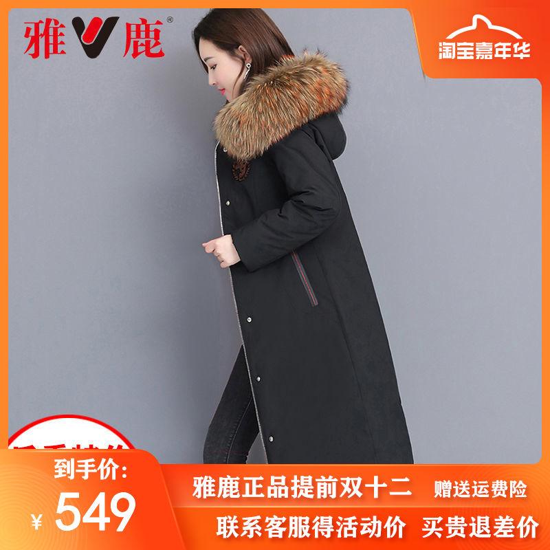 派克正品外套穿雅鹿羽绒服女中长款过膝2019新款反季节冬爆款两面