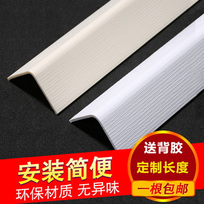 PVC non-perforated corner protection strips corner protection strips