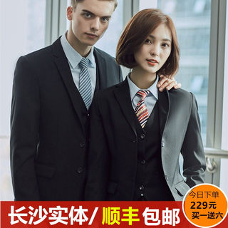 Male business suit suit uniforms Spring and Autumn Slim professional dress to marry the best man suit coat Student Interview