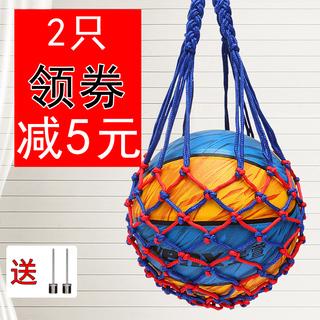Сумки баскетбольные,  Баскетбол мешок баскетбол строка сумка баскетбол пакет футбол строка сумка сетчатый мешочек движение обучение чистый черный мешок наряд баскетбол из мешок, цена 96 руб