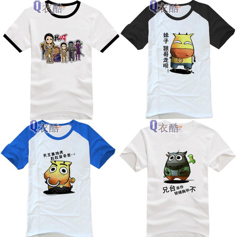 我叫MT 纯棉短袖T恤 嘿嘿妹子跟哥走呗 夏季卡通T恤衫上衣半截袖
