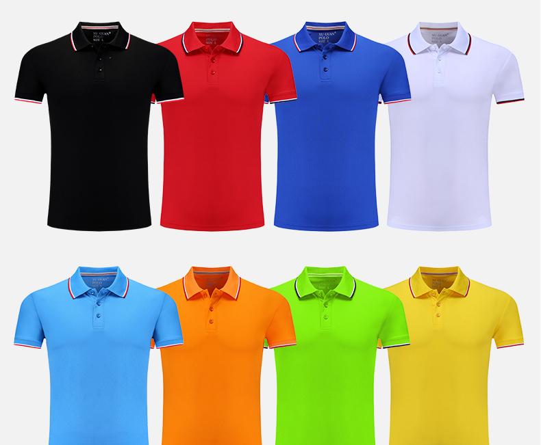纯棉速干运动T恤5.5元包邮,纯色天然 ,环保舒适,不掉色,百元的品质,白菜的价格