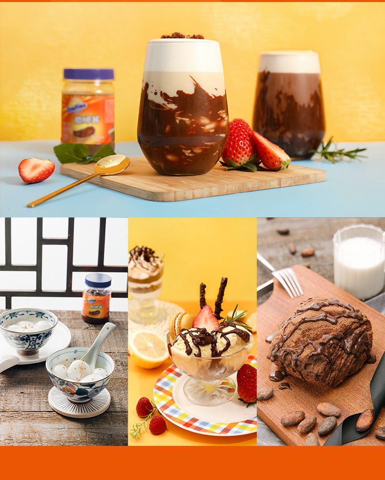 瑞士百年品牌 Ovaltine阿华田 酷脆酱巧克力酱 200g 图4