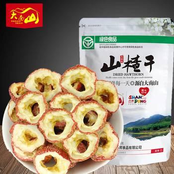 【绿色食品】无核零食泡茶山楂干500g