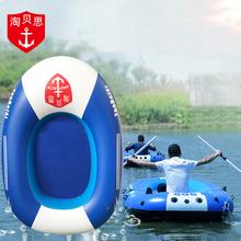 【淘贝思】儿童充气橡皮艇加厚耐磨皮划艇