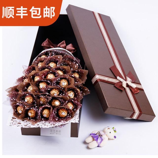 Ferrero Chocolate Bouquet Gift Box Cartoon Bear To Send Men And Women Friends Girlfriends Birthday Christmas Gift