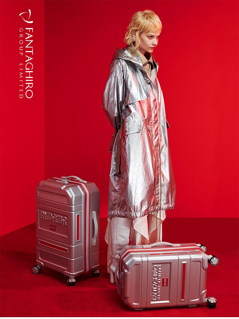 范塔戈萝正品旅行箱价格便宜拉杆箱