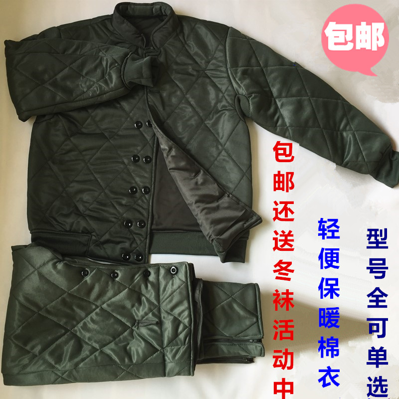 New 07 cotton underwear outdoor cold warm cotton suit autumn and winter  military green light work 2946a4349