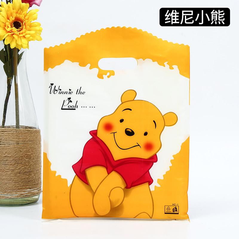 Citrus Yellow Vini Bear