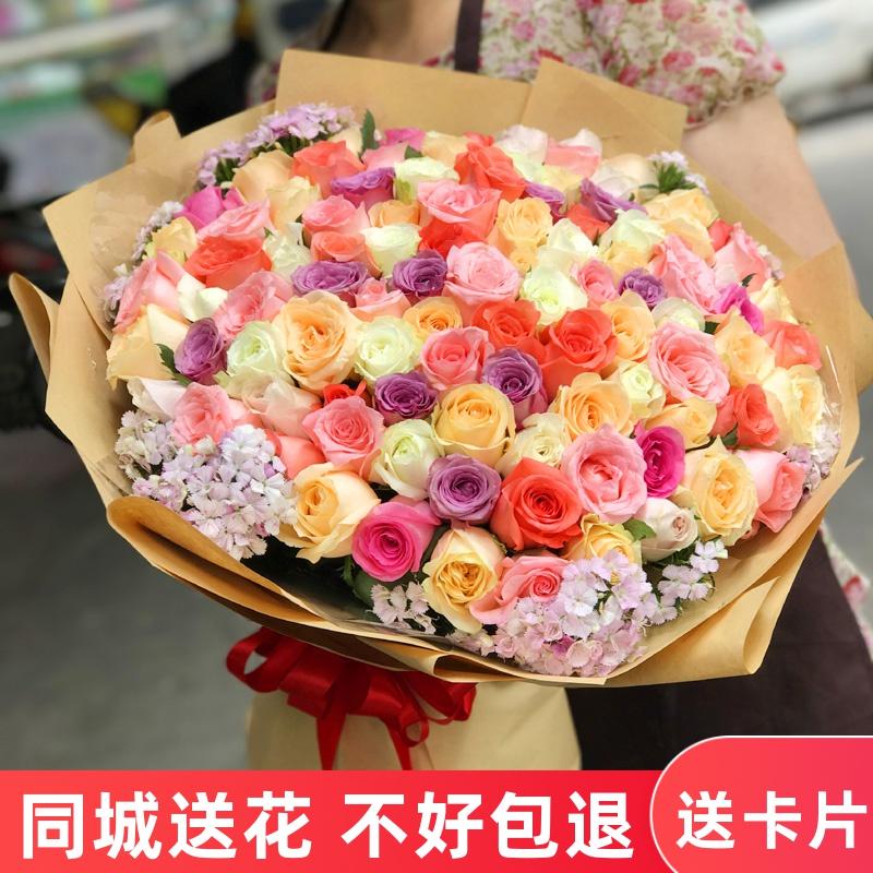 深圳鲜花速递重庆广州订花同城成都长沙上海北京玫瑰生日花束送花