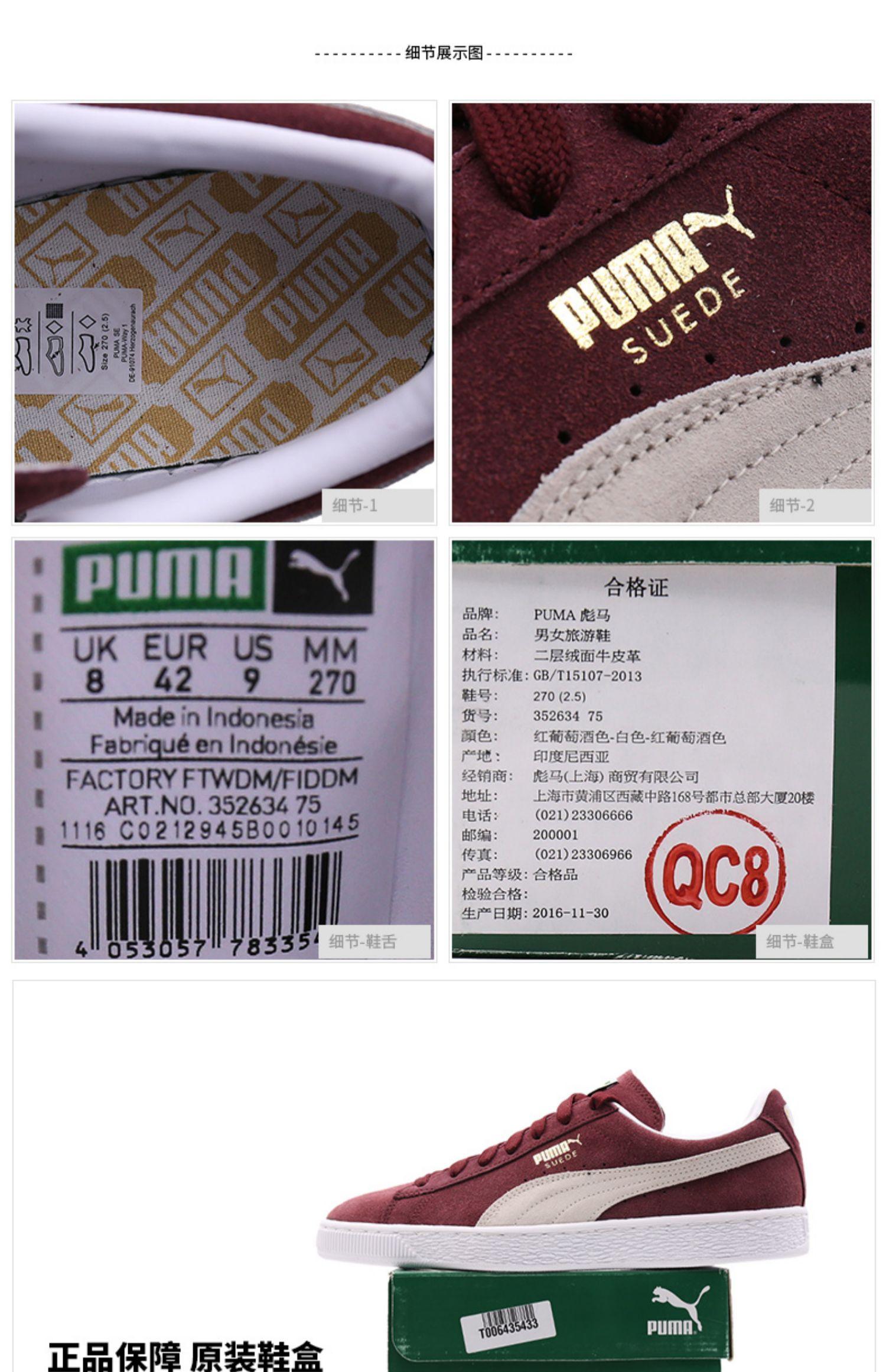 Puma彪马男鞋女鞋板鞋2019秋季Suede低帮保暖休闲鞋运动鞋352634商品详情图