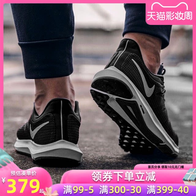 Consolato Discoteca Filosofico  Nike shoes Nike shoes official website 2020 Ultimate fly line sports shoes  breathable mesh running shoes cushioning AA7403