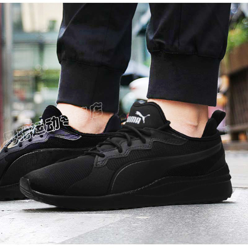 e728ad26bec No Puma Puma men s shoes 2018 new sports shoes low to help wear-resistant  running