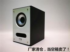 Hi-Fi система Jazz 20 HiFi