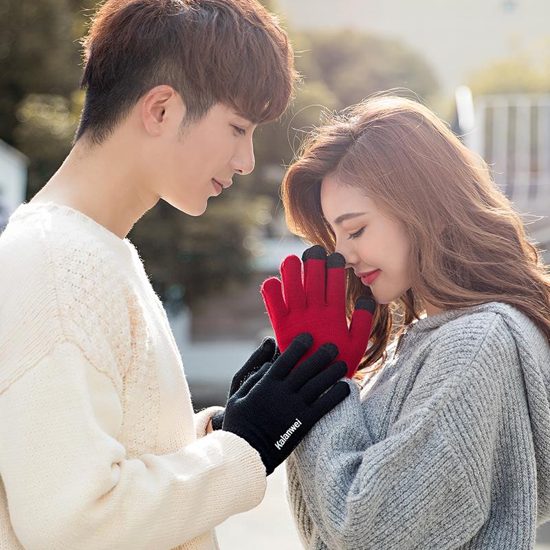 触屏手套男士冬天骑行开车防滑加绒毛线针织女学生秋冬季保暖情侣